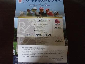 DSCF1527.jpg