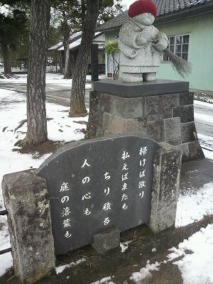 永泉寺00