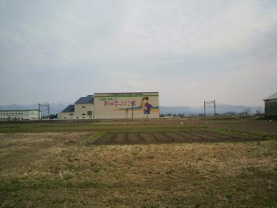JAおばこライスターミナル51