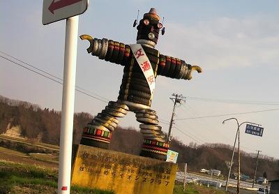 横手市 雄物川町102