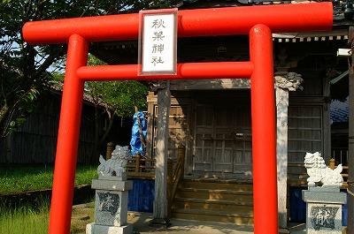 秋葉神社27