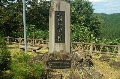 辺岨公園024