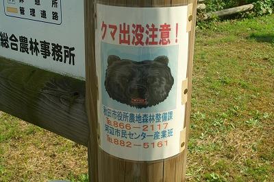 辺岨公園22