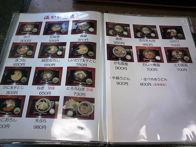 蕎麦けん太659