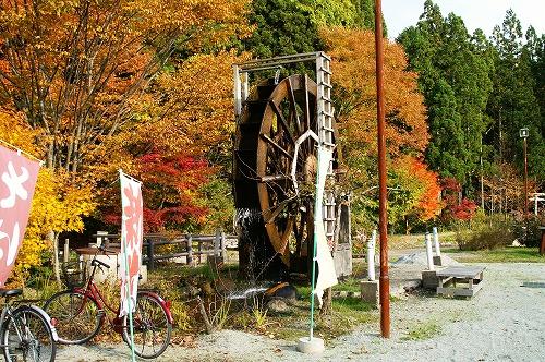 大滝山温泉神の湯05