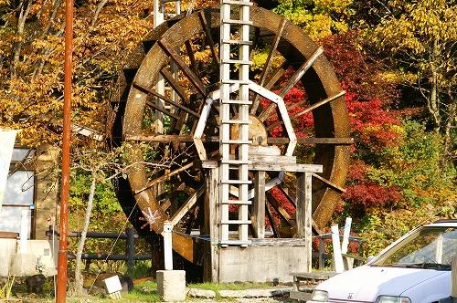 大滝山温泉神の湯002