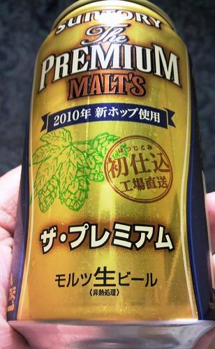 ビール52