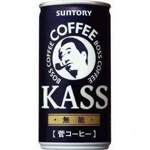 管コーヒー