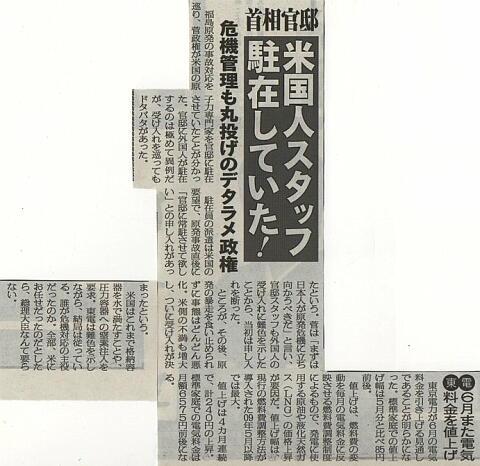20110428-4.jpg