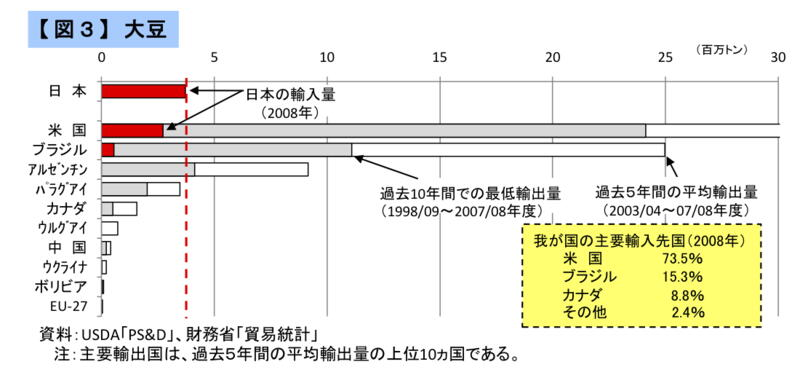 20110607-8.jpg