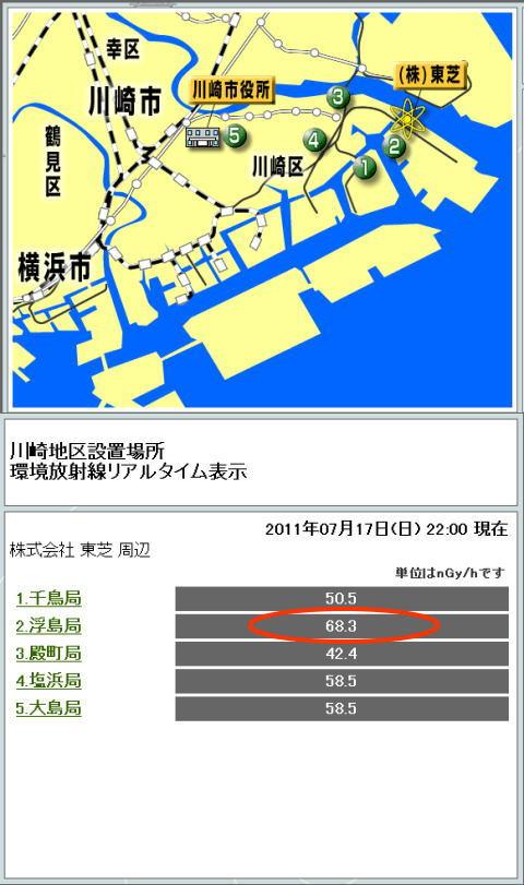 20110717-4.jpg