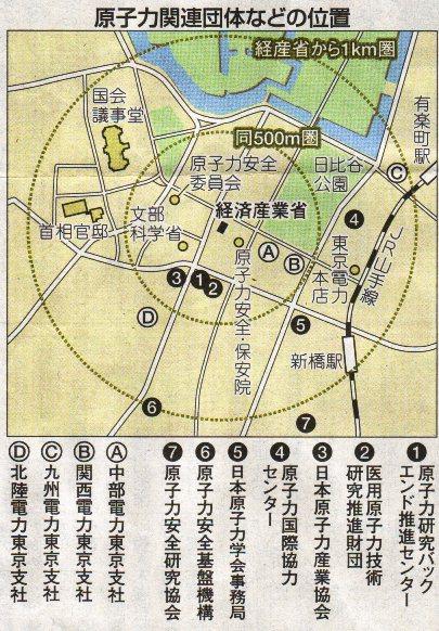 20110722-1.jpg