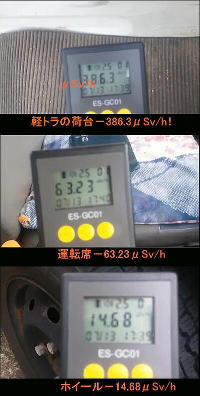 20110821-9.jpg