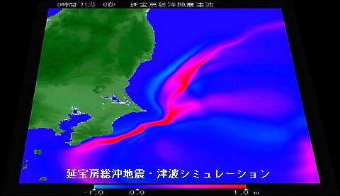 東北~関東アウターライズ地震発生の前兆 | カレイドスコープ