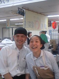 moblog_95790e2c.jpg