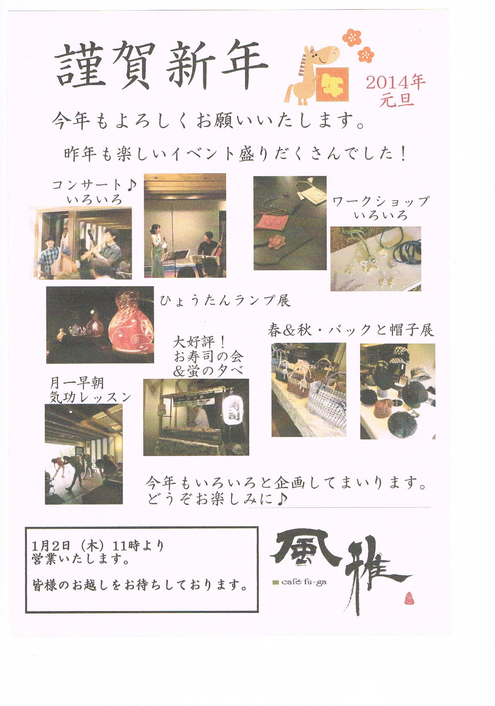 CCE20140101_00000.jpg