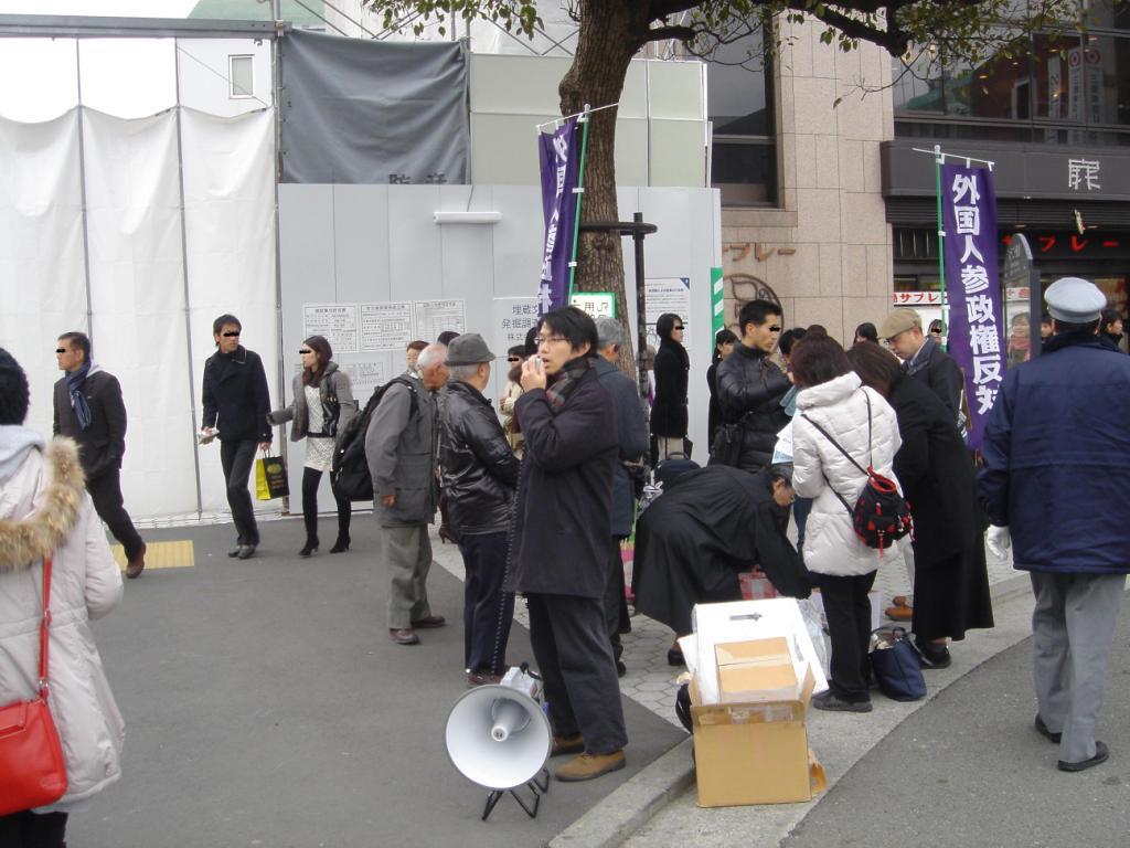 鎌倉駅前街宣(2/14)