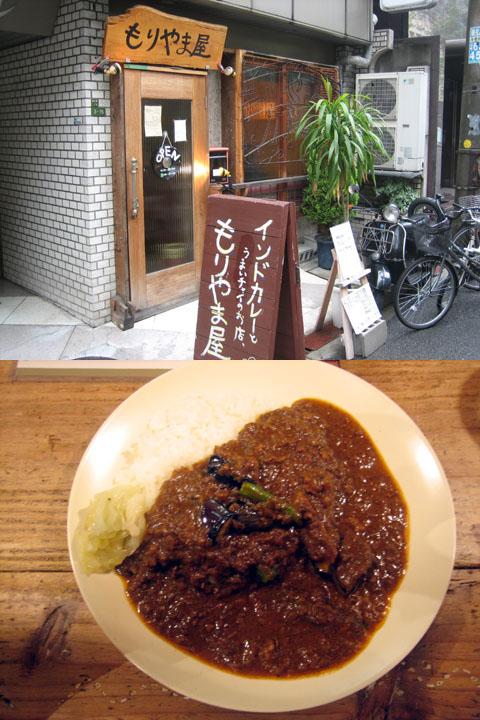 moriyama.jpg