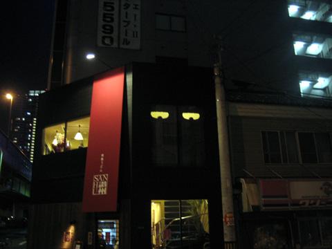 sansyu.jpg