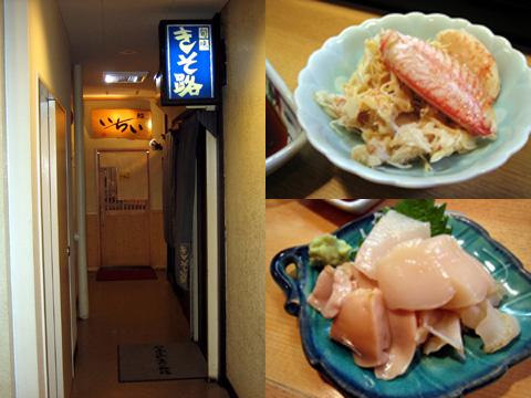 ichii01.jpg