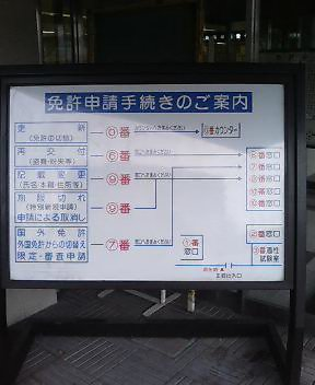 P506iC0018874652.jpg