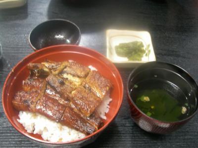 うな丼1450円 本日終了になってたけど作ってくれた ありがとう