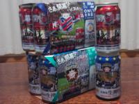 札幌ビール開幕缶