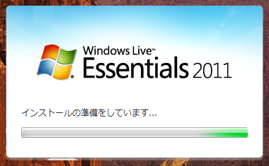 Windows Live Essential 201