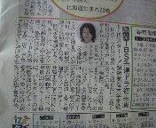 sansupo_20091130102754.jpg