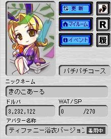 SS0000024.jpg
