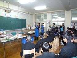 20100424子ども読書2