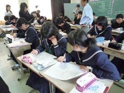 20100527英語授業研究1