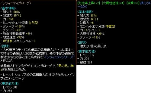 1_20101224065403.jpg