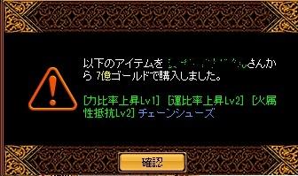 1_20110105020141.jpg