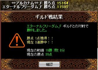 1_20110110234447.jpg