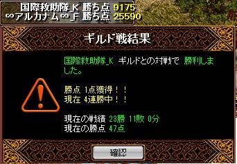 1_20110128235943.jpg