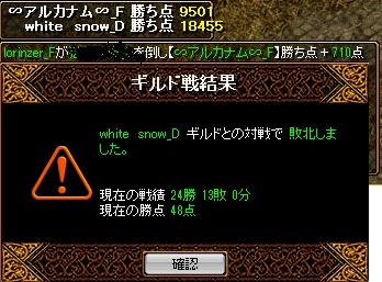 1_20110205055529.jpg