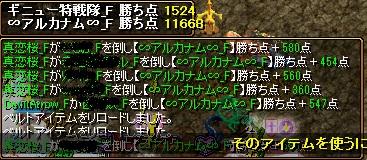 1_20110213021724.jpg