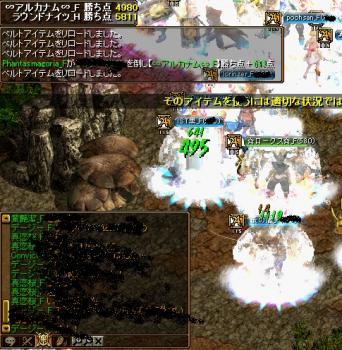 1_20110302033413.jpg