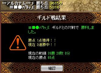 1_20110315022023.jpg
