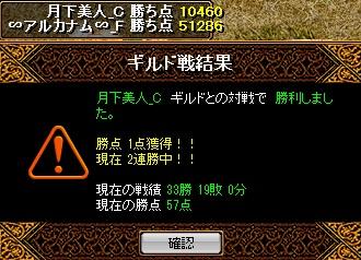RedStone 11.03.04[09]