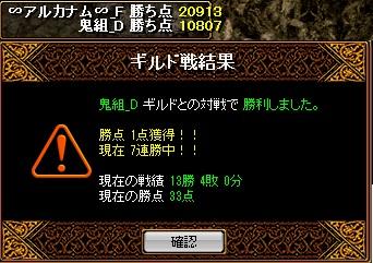 2_20101219032120.jpg