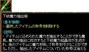 2_20101224065403.jpg