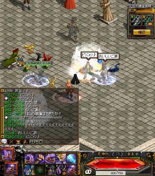 2_20110105020141.jpg