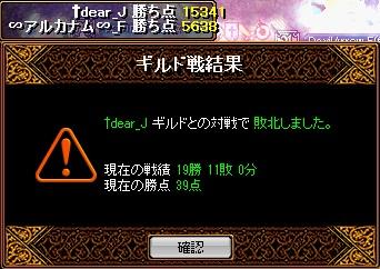 2_20110124140036.jpg