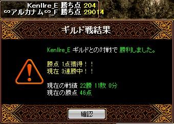 2_20110128235948.jpg
