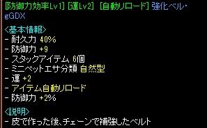 2_20110206072309.jpg