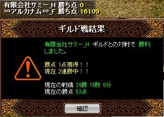 2_20110226014300.jpg