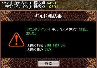 2_20110302033413.jpg