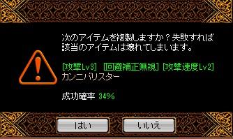 2_20110312051703.jpg